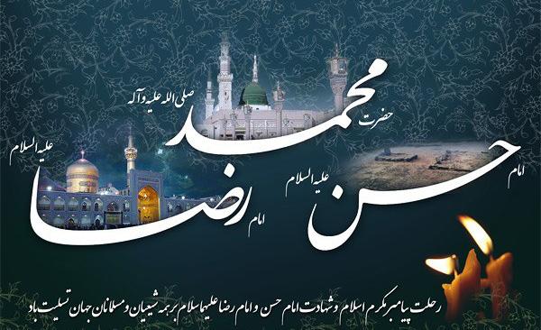 http://borooj.persiangig.com/audio/sh.imam%20hasan%2090/sh.imam%20hasan/115665.jpg